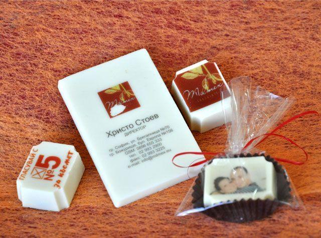 Печат върху шоколад