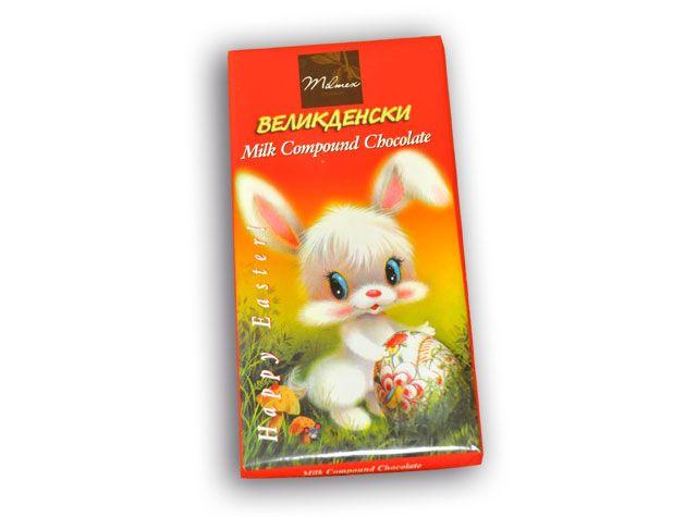 Великденски шоколад